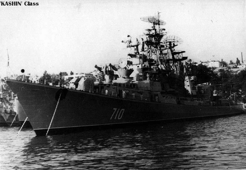 Destroyer Photo Index DD868 USS BROWNSON