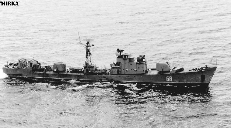 Mirka class frigates
